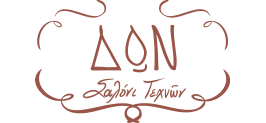 DON Saloni Texnon Logo
